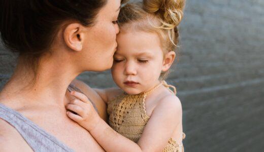 ママにおすすめのお仕事とは?ママが利用する転職サイト10選