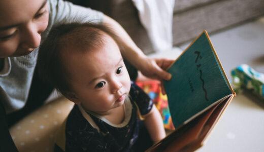 子育て中に、紙芝居を取り入れるとよい理由3選をご紹介!